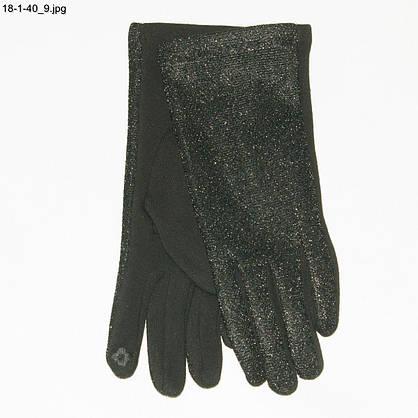 Женские трикотажные перчатки для сенсорных телефонов - №18-1-40, фото 2