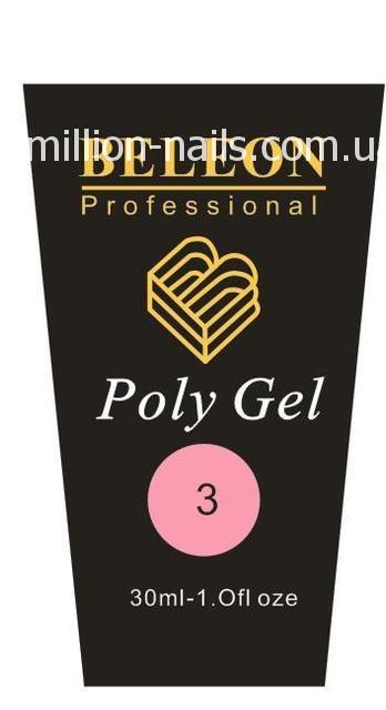 Poly Gel BELEON  №3, фото 1