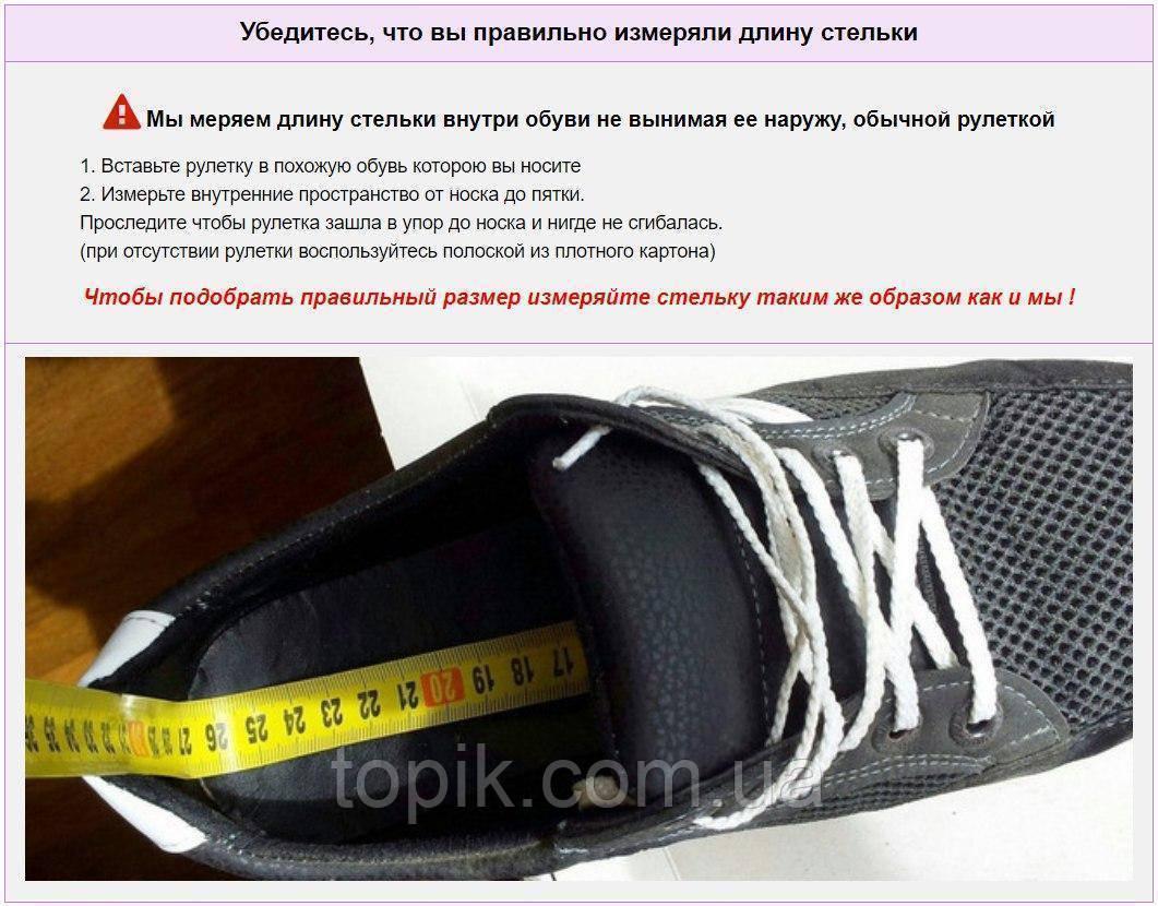 4447ebae ... Высокие зимние черные мужские кроссовки кожаные на толстой подошве  натуральный мех (Код: 1265a)