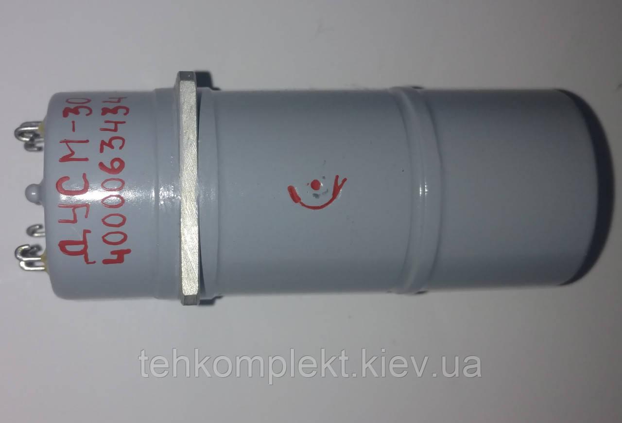 ДУСМ-30  датчик угловых скоростей