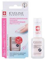 Средство для ускорения роста ногтей Eveline Cosmetics Nail Therapy Professional 12 ml.