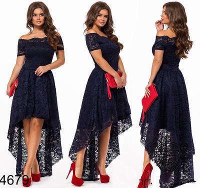 Купить Шикарное вечернее платье со шлейфом из гипюра электрик 824678 ... 8a64658db94