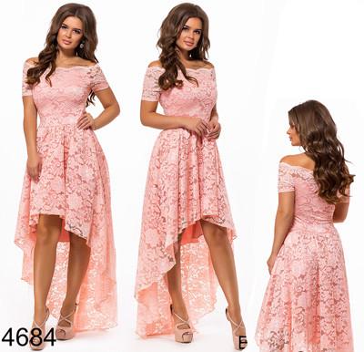 ... Шикарное вечернее платье со шлейфом из гипюра электрик 824678, фото 7 d60138512c8
