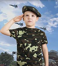 Футболка детская камуфлированная Украина., фото 2