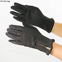 Женские трикотажно-велюровые перчатки для сенсорных телефонов - №18-1-44 eec2cf7c1f24a