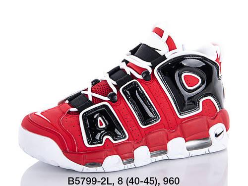 aab05edd73b2 Купить оптом Кроссовки мужские Nike AIR Р.р 40-45. самая низкая цена ...