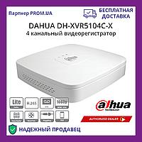 Dahua DH-XVR5104C-X — 4-х канальный Penta-Brid 1080p Smart 1U видеорегистратор