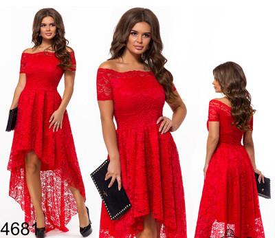 Красивое женское платье из гипюра шлейф 824681