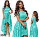 Красивое женское платье из гипюра шлейф 824681, фото 6