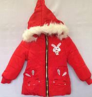 Куртка детская утепленная для девочки оптом на 3-6 лет , фото 1