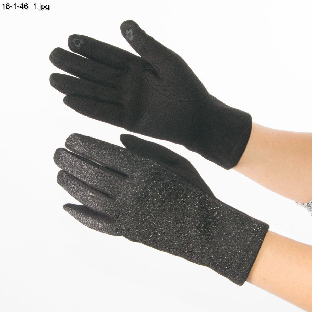 Оптом женские трикотажные перчатки для сенсорных телефонов - №18-1-46