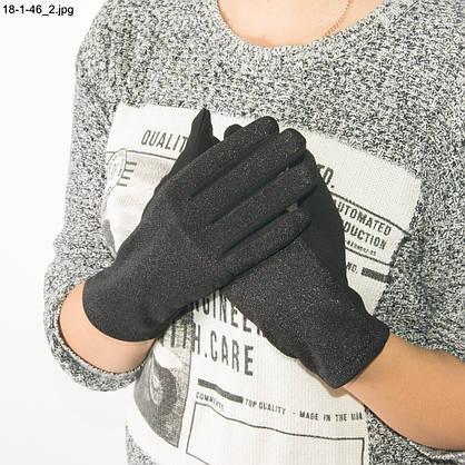 Оптом женские трикотажные перчатки для сенсорных телефонов - №18-1-46, фото 2