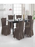 Чехлы на стулья универсальные с оборкой 6 штук (Турция)
