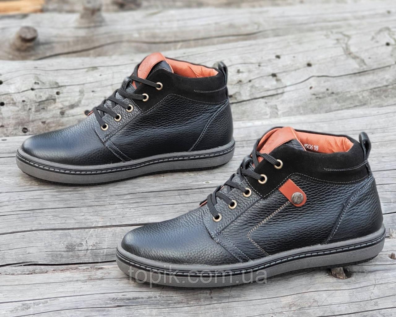 Зимние полуботинки ботинки классические мужские кожаные черные прошиты толстая подошва полиуретан (Код: 1272a)