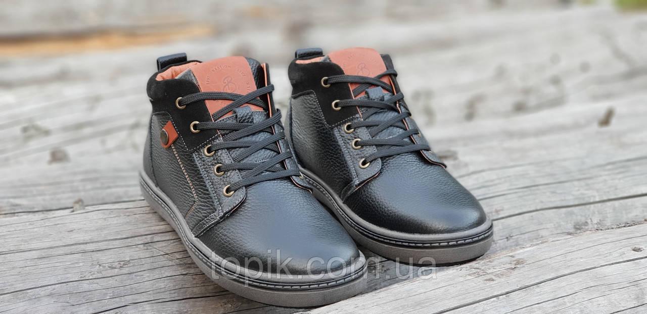 a661ef1f ... Зимние полуботинки ботинки классические мужские кожаные черные прошиты  толстая подошва полиуретан (Код: 1272a) ...