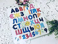 Деревянный алфавит. Азбука из фанеры.Сортер. Цветная. С цифрами