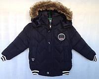 Куртка детская утепленная для мальчика оптом на 1-4 года красная, фото 1