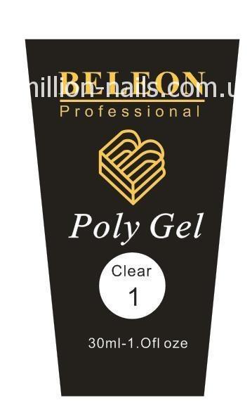 Poly Gel BELEON  №1 Clear, фото 1