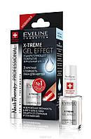 Закрепляющее лаковое покрытие Eveline Cosmetics Nail Therapy Professional  12ml.
