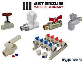 Крани і колектора для поліпропіленових труб Asterium