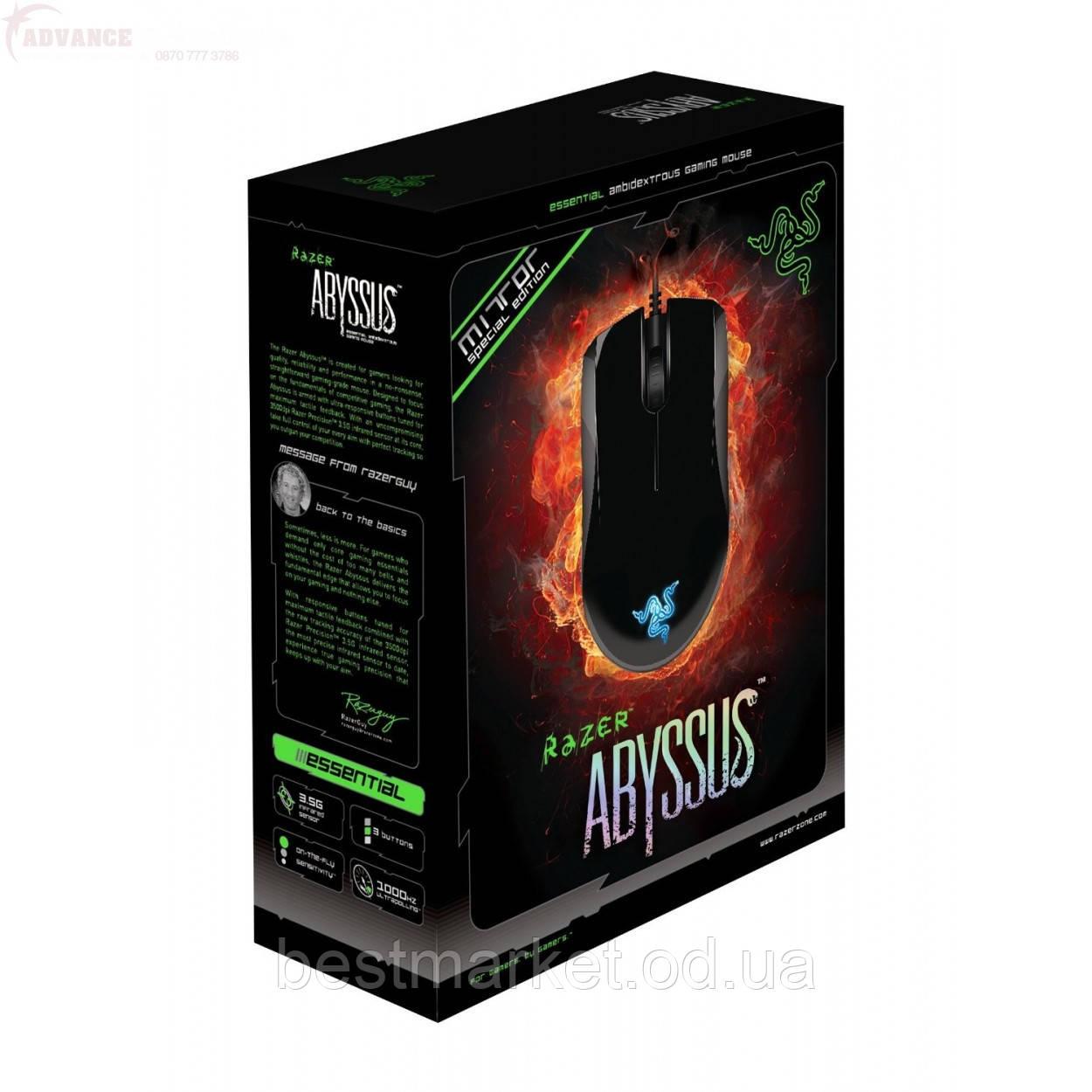 Игровая мышка Razer ABYSSUS