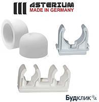 Заглушки і кріплення для поліпропіленових труб Asterium