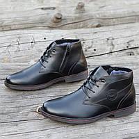 Зимние классические мужские ботинки, полусапожки на молнии и шнурках кожаные черные на меху (Код: 1286a), фото 1
