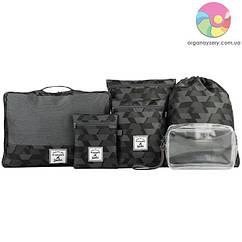 Набор дорожных сумок в чемодан M Square (серый)