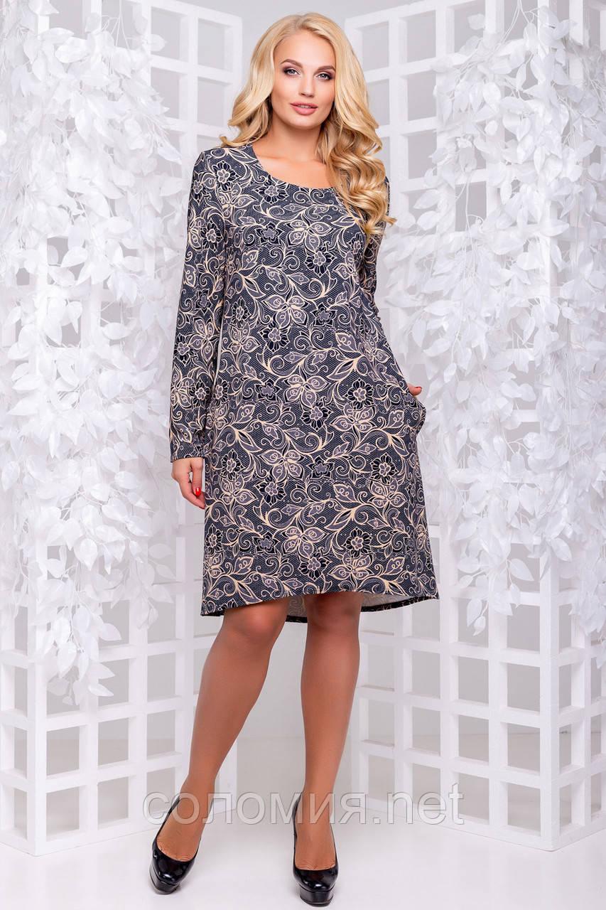 Очаровательное Повседневное платье расширенное к низу  50-54р