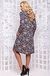 Очаровательное Повседневное платье расширенное к низу  50-54р, фото 2