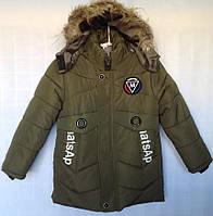 Куртка детская утепленная для мальчика оптом на 7-10 лет , фото 1