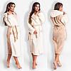 Молочно-бежевый уютный домашний женский длинный махровый халат на запах с капюшоном размер 42-52 . Арт-4815