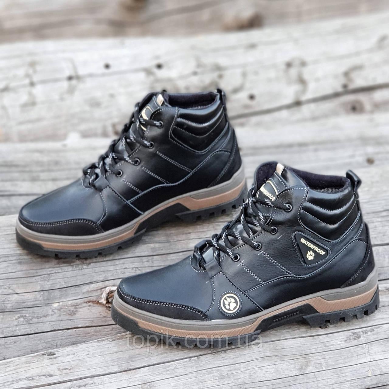 Стильные зимние мужские спортивные ботинки кожаные черные мех на толстой зимней подошве (Код: 1290a)