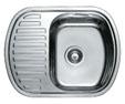 Haiba Кухонная мойка HAIBA - HB630*490
