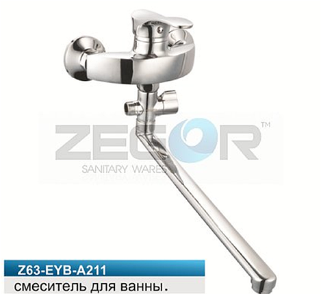 Zegor Смеситель для ванны Zegor EYB, фото 2