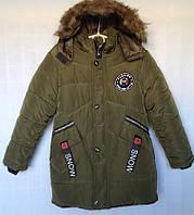 Куртка детская утепленная для мальчика оптом на 8-10 лет , фото 1