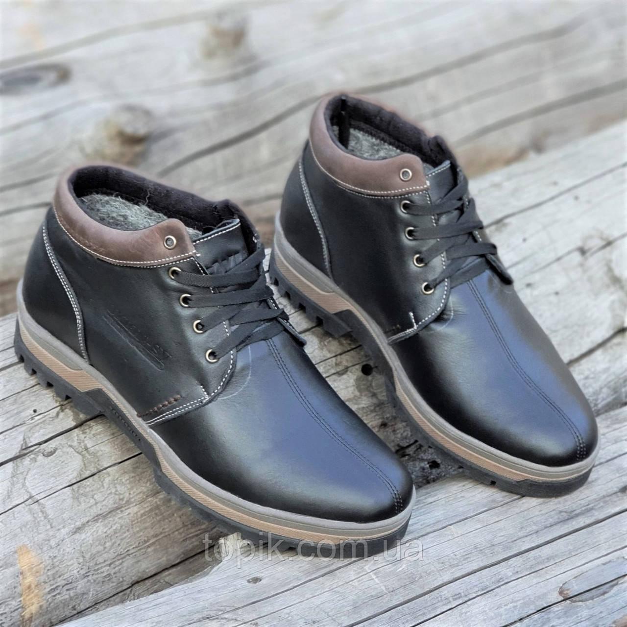Зимние мужские полуботинки ботинки черные кожаные прошиты натуральный мех стильные на зиму (Код: 1297a)