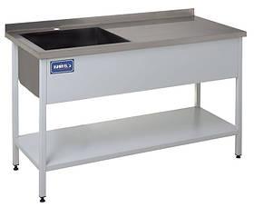 Стол разделочный с ваннами моечными КИЙ-В СПМ1