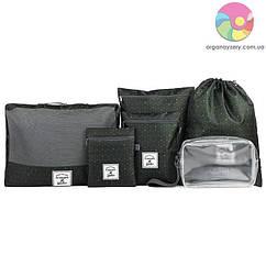 Набор дорожных сумок в чемодан M Square (зеленый)