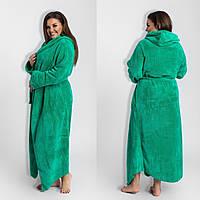 Мятный домашний женский длинный махровый халат больших размеров капюшоном  размер 50-54 . Арт- ccec96ddeeb07