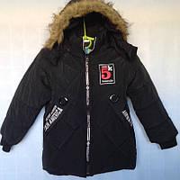 Детская утепленная куртка на мальчика оптом   5-7 лет, фото 1