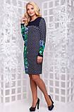 Привлекательное Демисезонное платье с ярким цветочным принтом 50-56р, фото 3