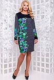 Привлекательное Демисезонное платье с ярким цветочным принтом 50-56р, фото 2