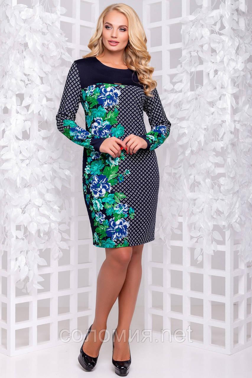 Привлекательное Демисезонное платье с ярким цветочным принтом 50-56р