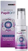 PapillOFF - Капли от папиллом и бородавок (ПапиллОф)