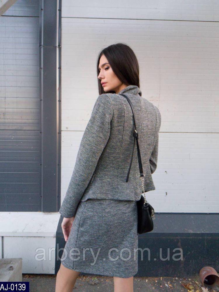 8888e4e2cda Женский классический костюм из букле  продажа