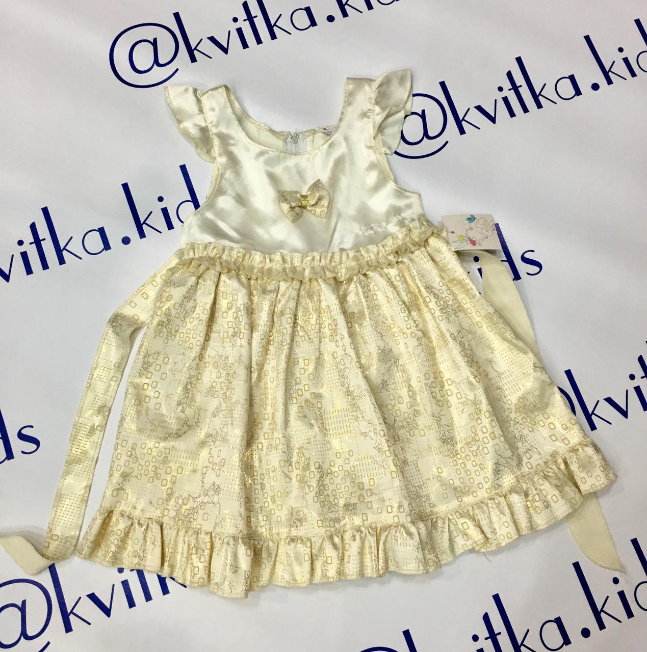 Платье на девочку Размеры 4,5, лет