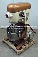 Сбивальная и перемешивающая машина Keripar NH-3 (Кремовзбивалка Keripar NH-3)