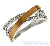 """Женское серебряное кольцо с золотой пластиной """"Наоми"""""""
