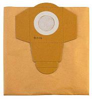 Мішки паперові до пилососа Einhell, 30 л, 5 шт